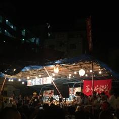 釜ヶ崎夏祭り