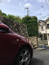 gensetsu