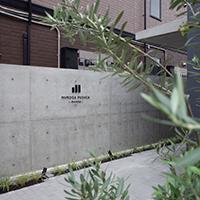 hikiwatashi
